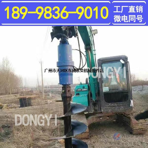挖掘机液压钻孔机泥土钻坑机