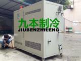 供应电镀氧化冷冻机