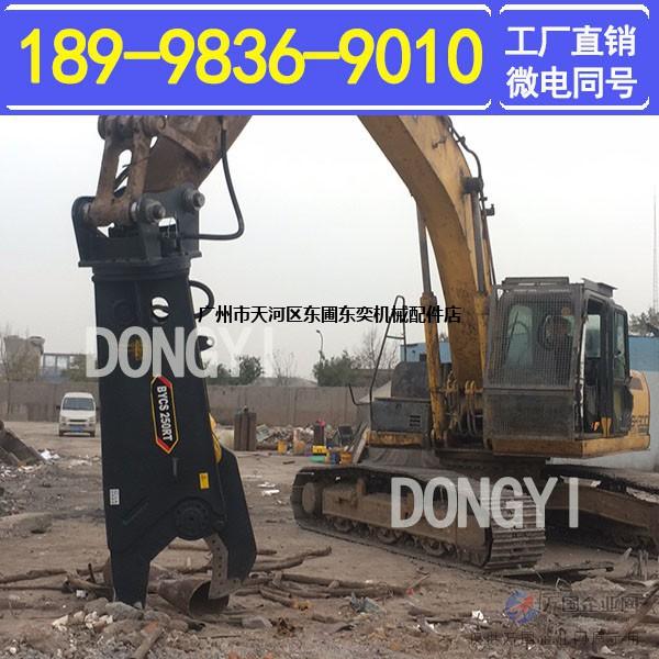 挖掘机鹰嘴剪厂家