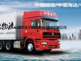 星亚太国际物流-中缅海运专线