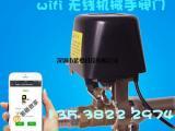 机械手/天燃气报警器机械手 物联网阀门控制系统