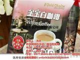 咖啡英文_竹溪咖啡_襄阳市食之味公司