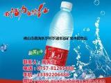 泉益矿泉水|桶装水|桶装水供应