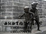 铸铜小孩雕塑 小孩捉迷藏雕塑 童趣雕塑 景观小品雕塑