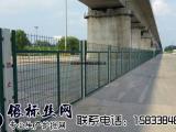 金属网片防护栅栏厂家,桥底防护栅栏厂家