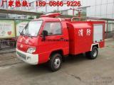 微型消防车 国五微型消防车价钱 微型消防车报价