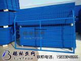 铁路防护栅栏蓝色