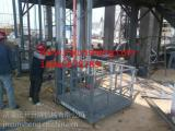 2吨升降货梯【安全用梯/促销专区】二层厂房6米液压升降平台