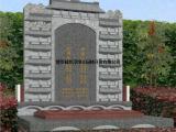 罗浮山公墓福康园新区墓位88000元全包