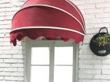 定做户外遮阳棚法式棚西瓜棚太阳棚雨篷窗户门面阳台伸缩式装饰棚
