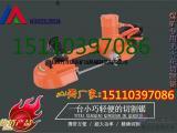 钢管切割切铁专用 切铝材切铜切割锯片供应商