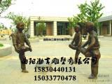 铸铜雕塑 小孩玩撞拐雕塑公园园林景观雕塑