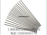 供应 D256高锰钢耐磨焊条 D256堆焊焊条