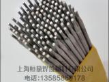 供应 A E347-16不锈钢电焊条 A132不锈钢焊条