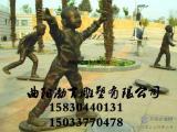 铸铜雕塑 小孩玩滑板雕塑 公园园林广场雕塑