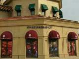法式西瓜棚圆形雨篷半圆形西瓜篷 咖啡厅窗户装饰棚伞 门口雨棚