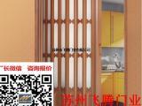 折叠门厂家 折叠门型材 厨房pvc折叠门