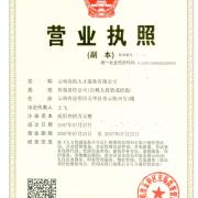 云南高创人才服务有限公司的形象照片