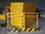 建筑工地临边钢管防护