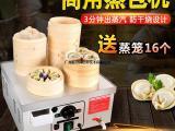 奇博士蒸包子机商用便利店电热保温小笼包蒸炉
