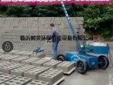 砖厂空心砖装车机