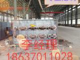 节能废轮胎炼油设备炼油设备 环保型蒸馏设备轮胎炼油