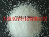 SQI食品级聚乙烯蜡H208 泰国聚乙烯蜡