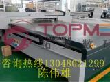 镀金标牌打印机ABS塑料标牌uv喷绘设备厂家