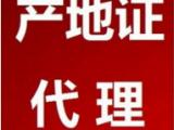 代理转口第三国产地证CO韩国CO日本CO马来CO新加坡CO