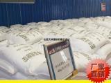 供应85-90%含量的亚硫酸铵质量保证