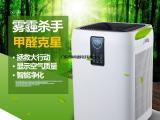供应正商JH-1702家用卧室客厅负离子除甲醛烟尘PM2.5