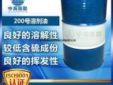 200号溶剂油油漆溶剂油200号白电油涂料溶剂油