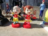 春节布景卡通道具公仔玻璃钢一对拜年卡通福娃雕塑