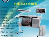 Betcolor3655扫描仪 36英寸A0幅面 高速扫描仪