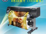惠普Z6800大幅面绘图仪60英8色高效 照片打印、海报舆图