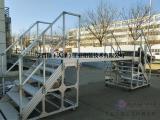 工业铝型材扶梯平台,检修平台,检修工作平台