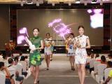 安阳模特,安阳模特公司,安阳爱时尚模特演出策划公司