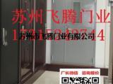 苏州机器防护门 输送联动门 安全门厂家