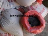 嵌缝聚氯乙烯胶泥(防水油膏)