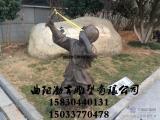铸铜小孩雕塑 童趣雕塑小孩玩弹弓雕塑 公园景观雕塑