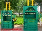 鸿运精品压缩打包设备适用废纸废料及农作物一体打包