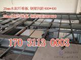 安徽省中密度水泥纤维板厂家真正的做到了轻质高强!