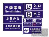 天津标牌制作就选上品智造