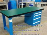 重型工作桌-重型复合板工作桌-深圳生产厂家
