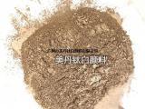 广州美丹金粉公司销售水性铜金粉颜料吴光牌青光600目