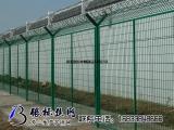 监狱花刺隔离网,监狱隔离网浸塑网墙
