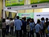 2018越南国际太阳能光伏及新能源技术展览交易会