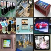 深圳市鸿祥宇科技有限公司的形象照片