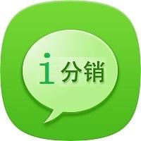 广州微海科技有限公司