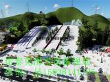 诺泰克滑雪场免费选址规划设计 滑雪场设备器材销售